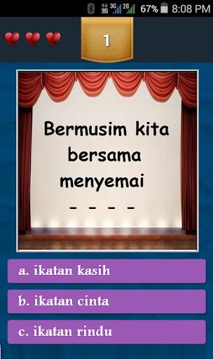 玩免費益智APP|下載Memori Berkasih Siti Nordiana app不用錢|硬是要APP