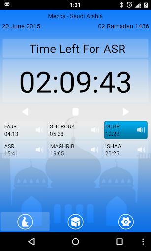 Prayer Timings : Qible Azan