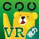 VR視力回復トレーニングシリーズ第一弾 ウィンキングダンス