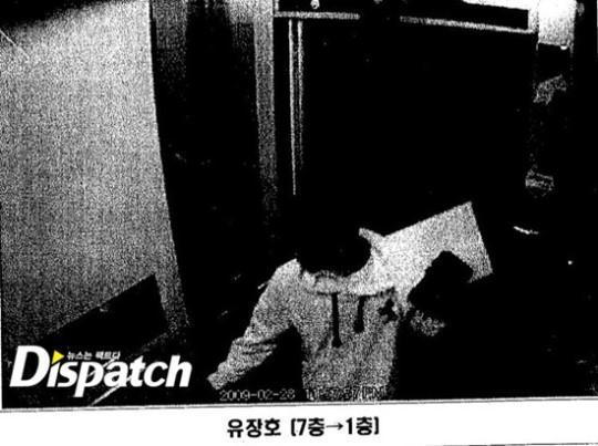 dispatch jang ja yeon 4
