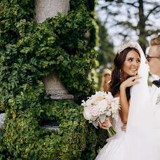 Wedding photographer Anna Peklova (AnnaPeklova). Photo of 11.09.2017