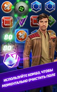 Звёздные Войны: Битвы Дроидов™ Screenshot
