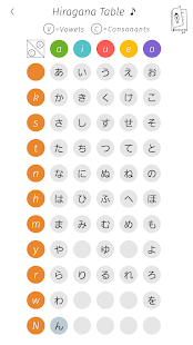 Hiragana Memory Hint [English]- screenshot thumbnail