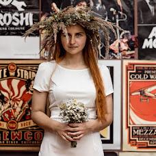 Düğün fotoğrafçısı Nikolay Seleznev (seleznev). 20.12.2018 fotoları
