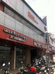 Hotel Metro Sagar photo 8