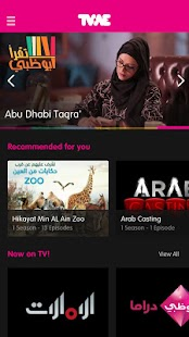 TV.AE screenshot