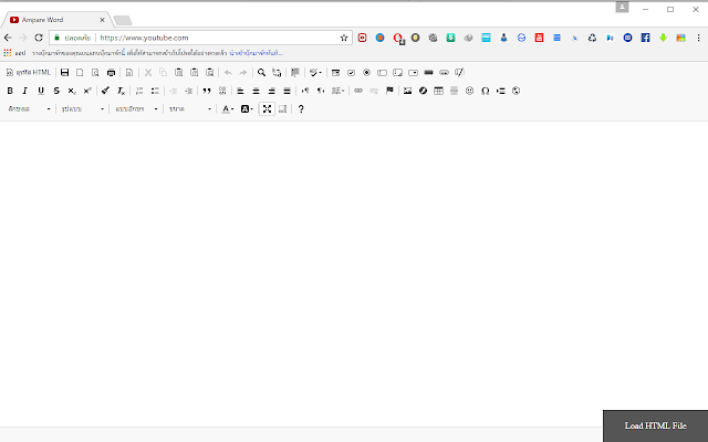 Ampare HTML Editor For Google Chrome