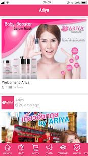 Ariya - náhled