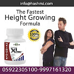 Get Taller Even After Puberty with Heightole XL Capsule