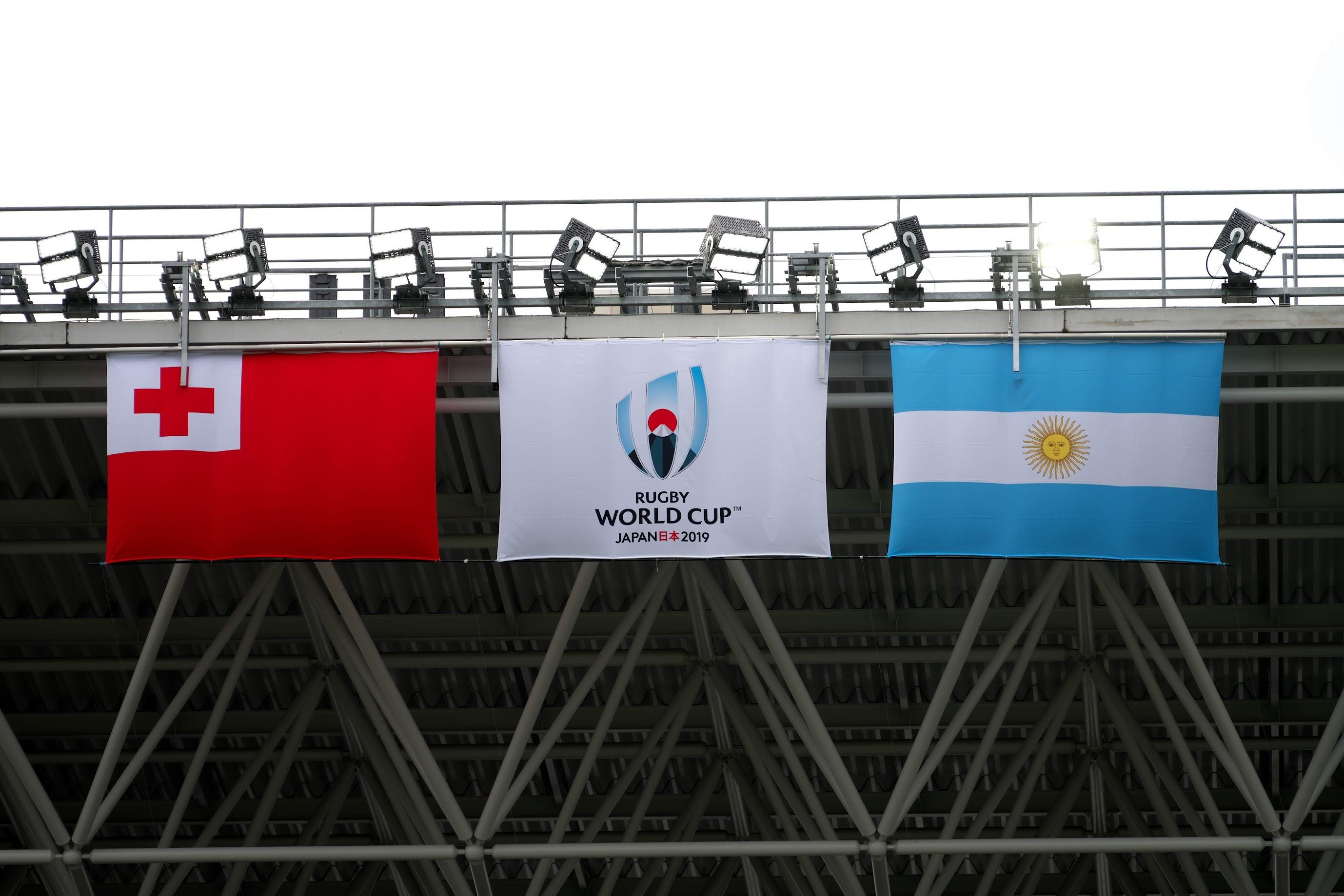 ラグビーワールドカップ 2019 MATCH 13 アルゼンチン vs トンガ