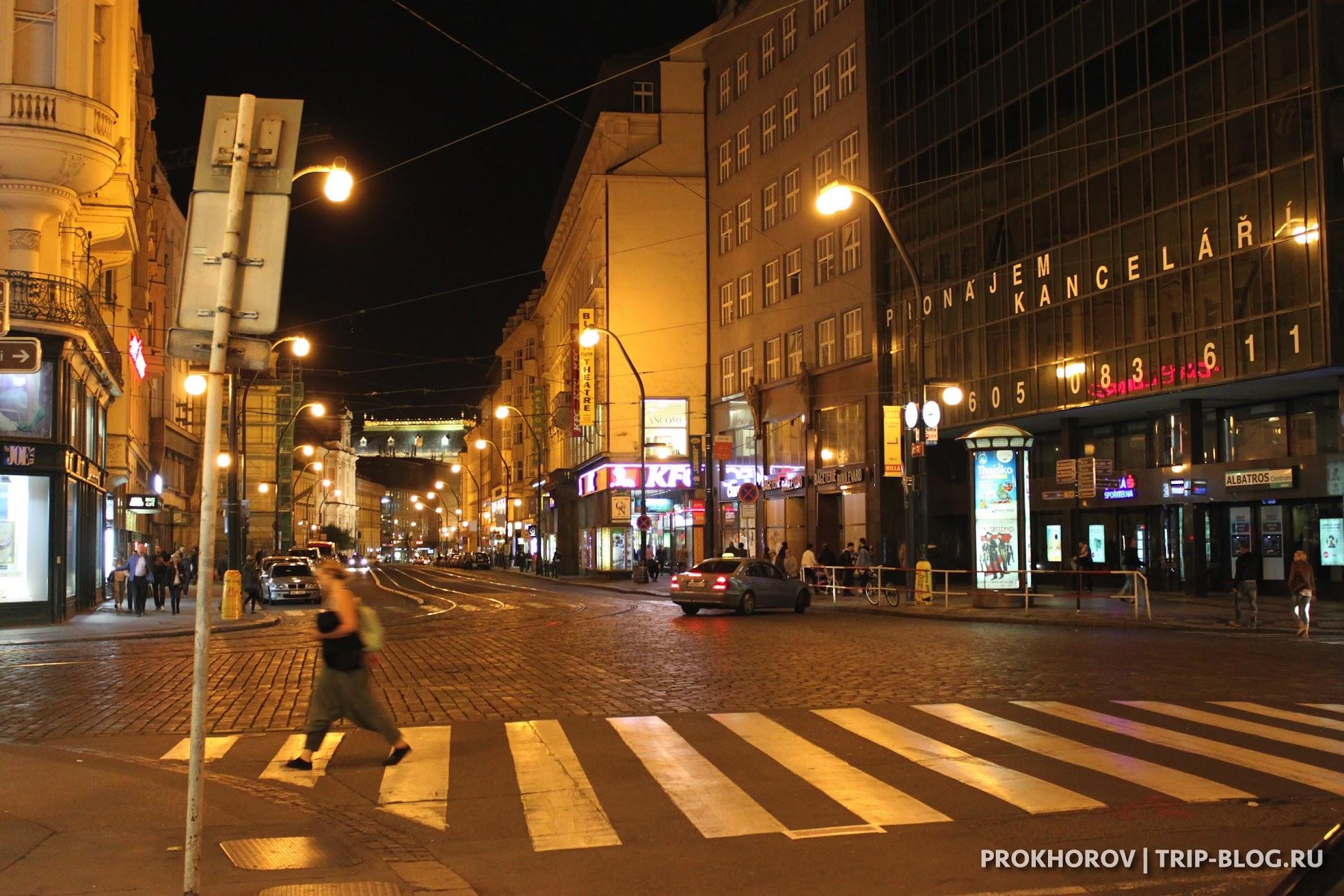 Супермаркет Tesco Прага
