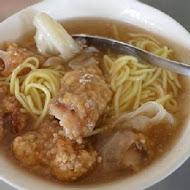 新厝本店(清)土魠魚羹