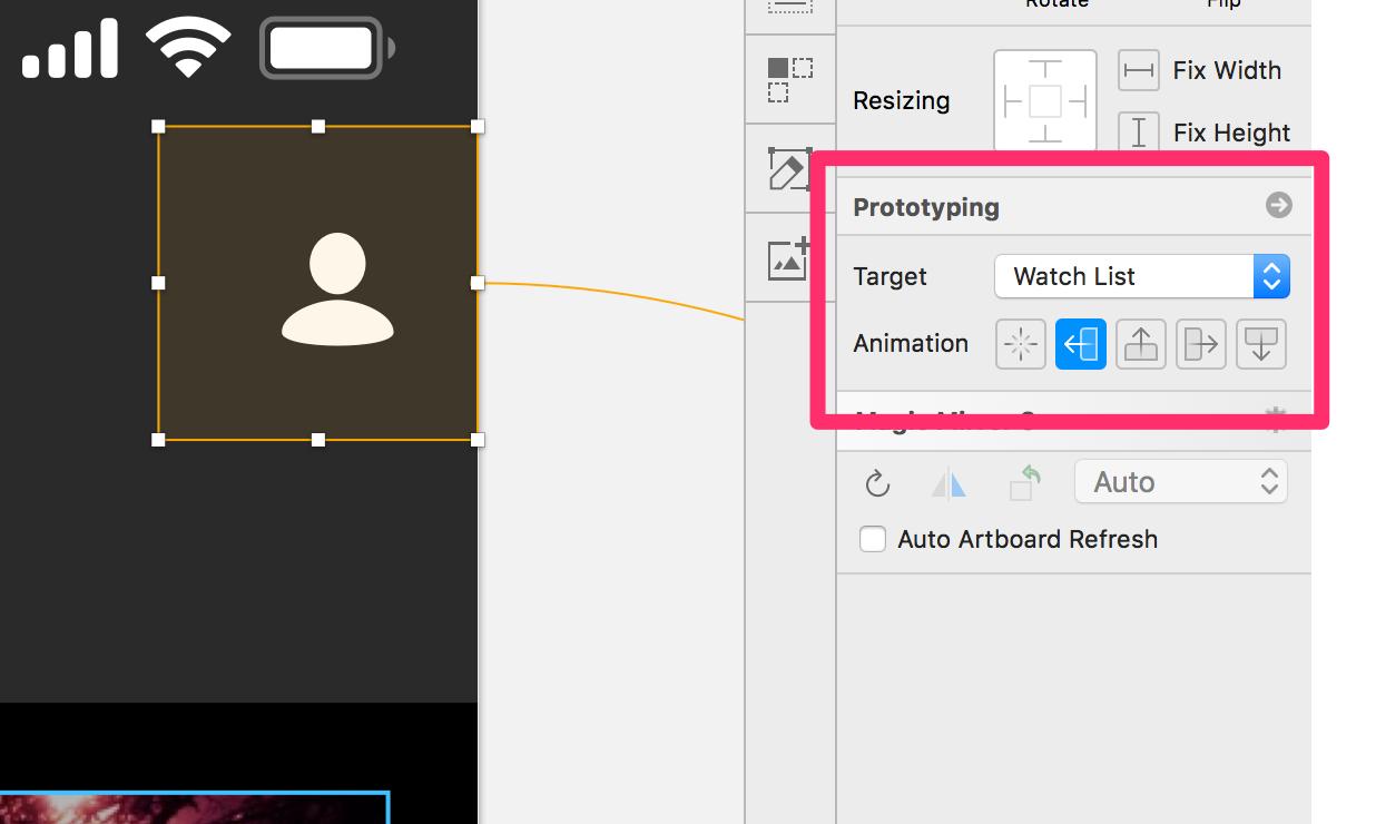 右パネルからリンク先や遷移時のアニメーションタイプの変更