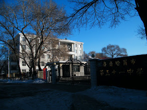 Photo: Qiqihar 51th middle school, formly QRRS middle school.