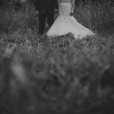 Wedding photographer Hans Rivadeneira (hansandroxes). Photo of 08.02.2016