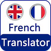 French English Translator - Quick Translation