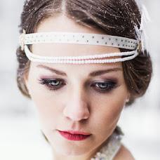 Wedding photographer Polina Martyashkova (Utronamore). Photo of 27.08.2014