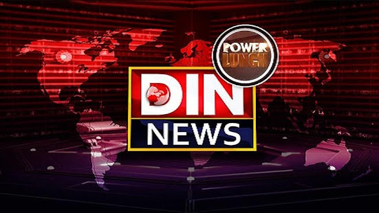 DIN News Live Stream Official- screenshot thumbnail