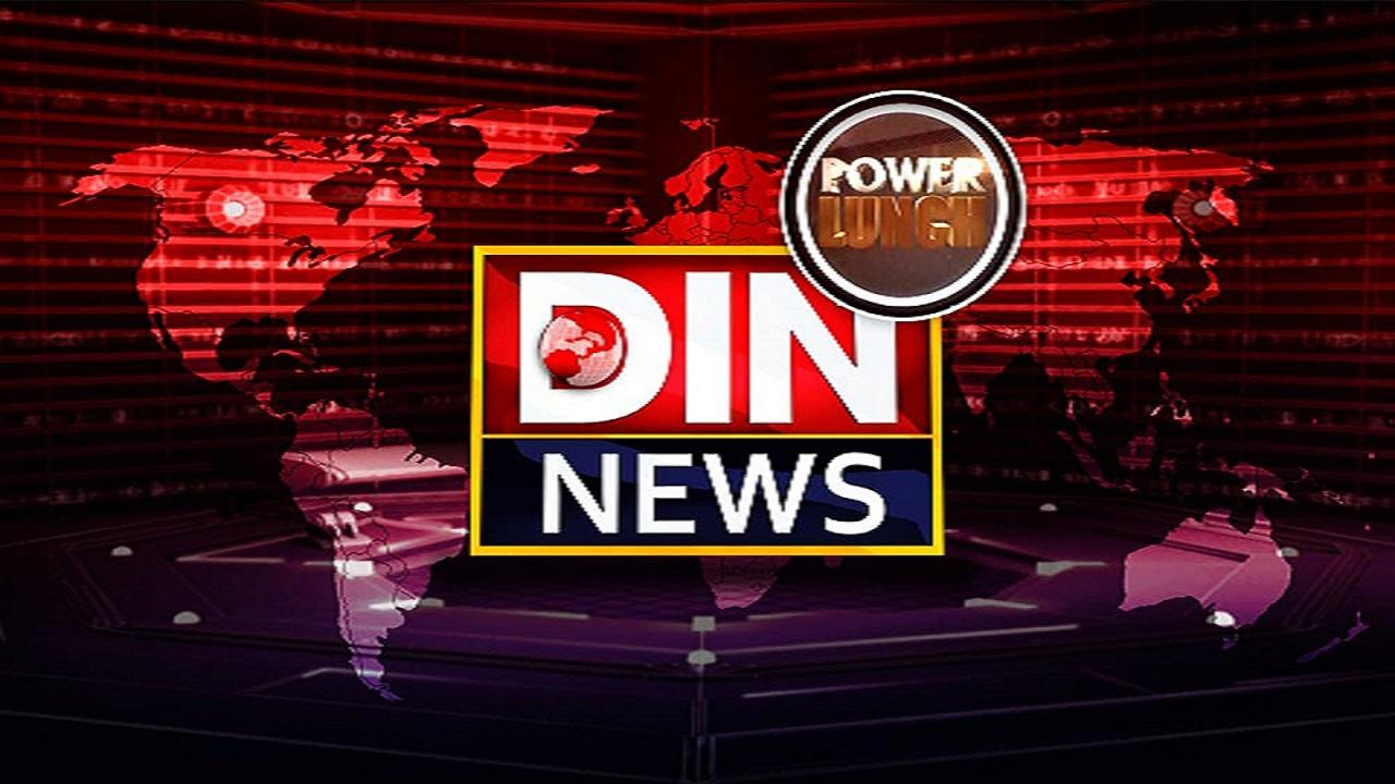 DIN News Live Stream Official- screenshot