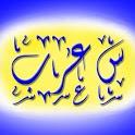 S3arab icon