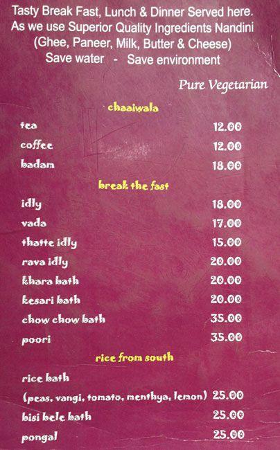 Adithya, 7th Phase menu 6