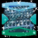 Холодная ночь Keyboard icon