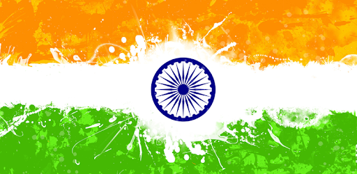 flag pond hindu personals To the indian the lotus, the national flower of india, is a symbol of supreme reality  the lotus grows in fresh water ponds and lakes and in semitropical climates.