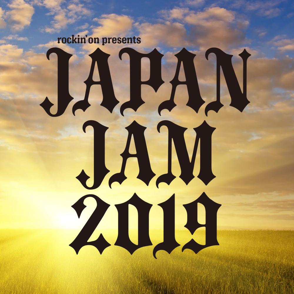 [迷迷演唱會] 日本都市型戶外音樂祭「JAPAN JAM」最終名單公開 UVERworld、Aimer、きゃりーぱみゅぱみゅ…54組藝人輪番上陣
