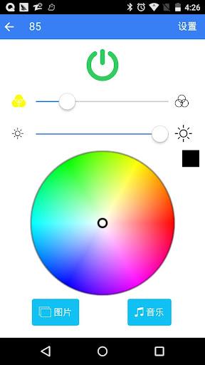 玩免費遊戲APP|下載Radiant BLE app不用錢|硬是要APP