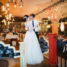 Wedding photographer Ekaterina Malinovskaya (katemalina). Photo of 07.03.2018