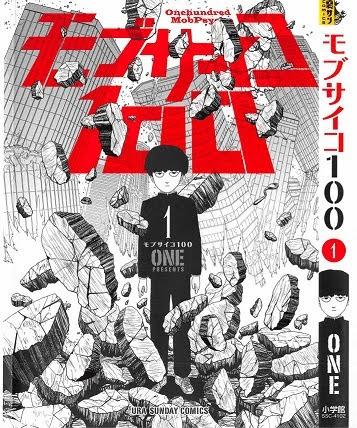 Mob Psycho 100 Anthology