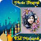Eid Mubarak HD Photo Frames | Photo Editor Download on Windows