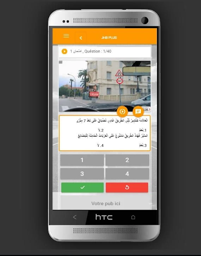FTM (Free Test Mobile) 1.1.7 screenshots 2