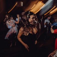 Wedding photographer Elena Eremina (2lenz). Photo of 05.11.2018