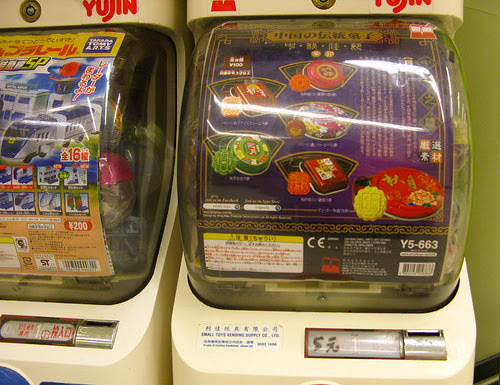 Bubble Toy Vending Machine