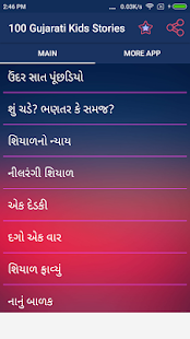 100 Gujarati Stories - náhled