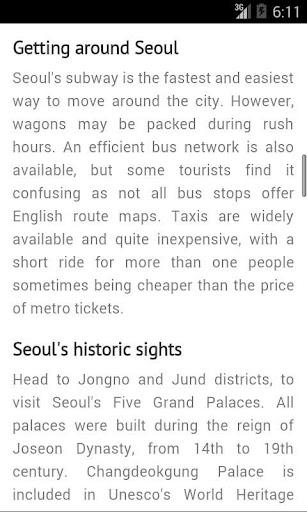 玩旅遊App|首尔旅游指南免費|APP試玩