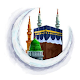 Download Muslim 786+ Islamic Prayer Times, Qibla Compass For PC Windows and Mac