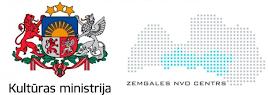 """Aktivitāte tiek organizēta biedrības """"Zemgales nevalstisko organizāciju atbalsta centrs"""" projekta """"Par atsevišķu valsts pārvaldes uzdevumu veikšanu pilsoniskās sabiedrības attīstības un starpkultūru dialoga jomā, Zemgales plānošanas reģions"""", 2019. - 2020.gad ietvaros"""