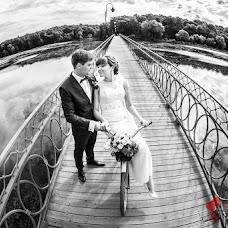 Wedding photographer Aleksandra Bulykina (Aleksandra2la). Photo of 23.10.2014