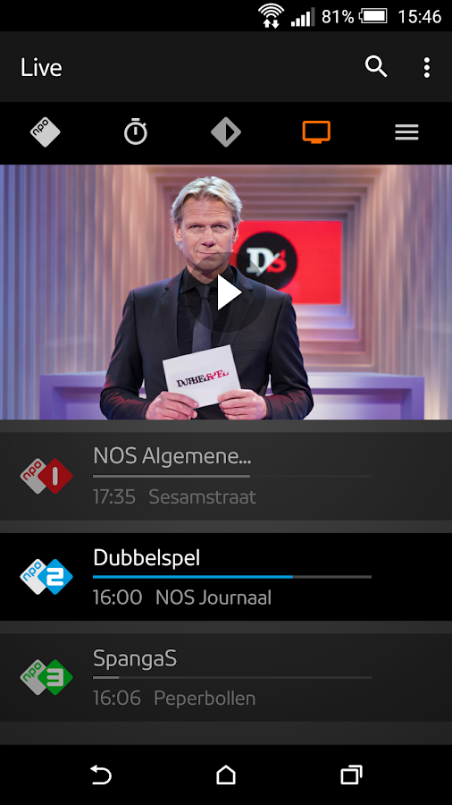 NPO- screenshot