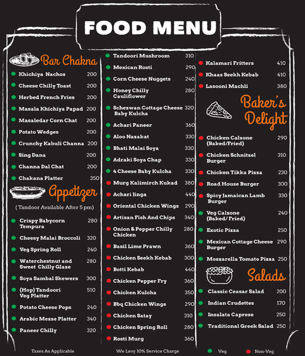 House Of Party menu 3