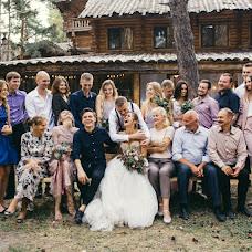 Hochzeitsfotograf Elena Demina (elenademina). Foto vom 16.12.2018