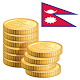 Download Coins from Nepal For PC Windows and Mac