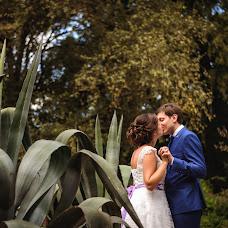 Wedding photographer Sergey Frey (Frey). Photo of 22.02.2017