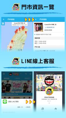 CRAZYBOMB: 繽紛colorful的趣味流行潮流品牌 - screenshot