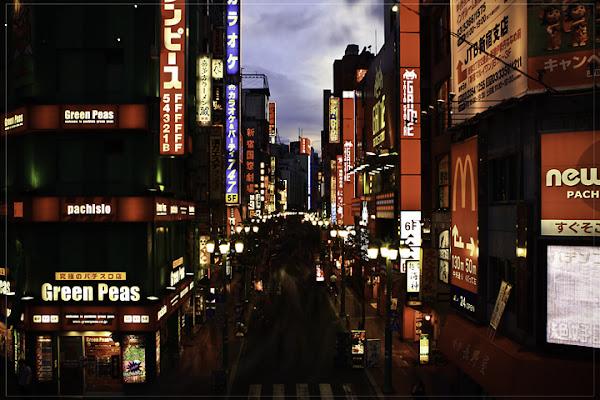 Tokyo di Frisonfotografia