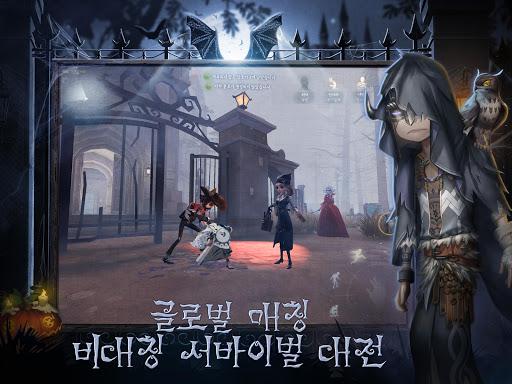uc81c5uc778uaca9 android2mod screenshots 8