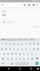 Google Indic Keyboard v3.1.1.112921620-armeabi-v7a