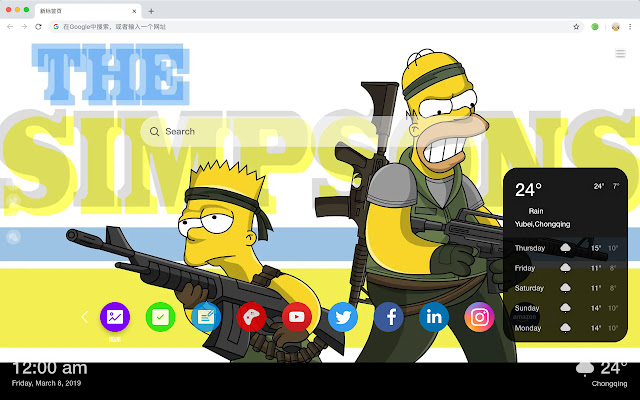 Bart Simpson 2 Hot Games New Tabs HD Themes